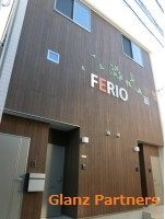 FERIO町屋
