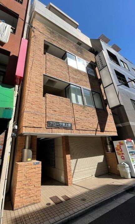 アローマ東上野